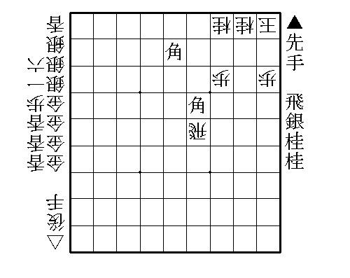 ishikawatume1